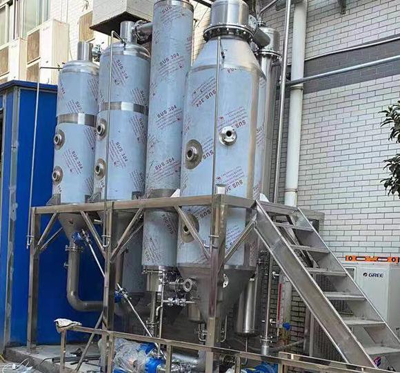 小型废水蒸发器