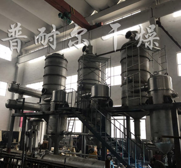 多效废水蒸发器